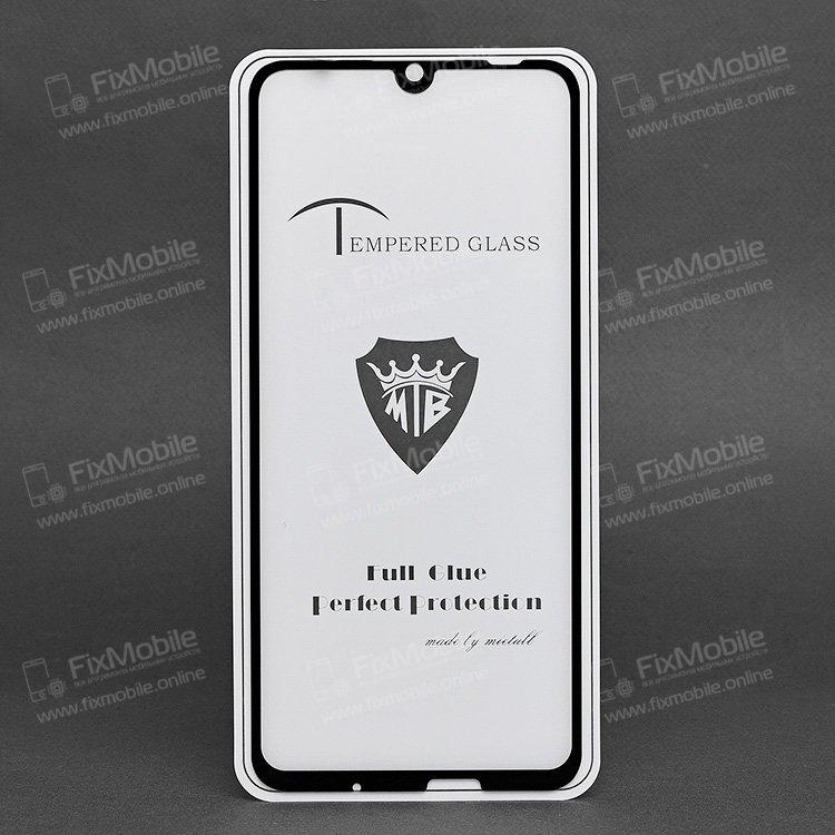 Защитное стекло для Huawei Honor 10 Lite (полное покрытие)(черное)