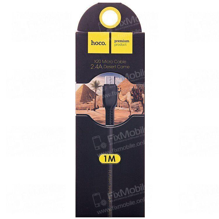 Кабель HOCO X20 Desert Camel (USB - micro-USB) черный
